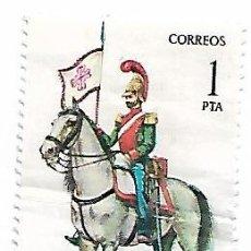 Sellos: SELLO DE ESPAÑA. USADO. 1977. EDIFIL 2381. UNIFORMES MILITARES.LANCERO DEL REGIMIENTO DE CALATRAVA.. Lote 144731926