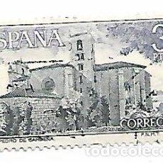 Sellos: SELLO DE ESPAÑA. USADO. 1977. EDIFIL 2443. MONASTERIO DE SAN PEDRO DE CARDEÑA. - VISTA GENERAL.. Lote 144732490