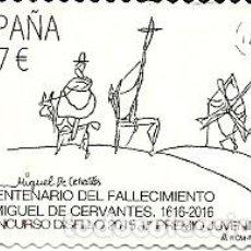 Sellos: SELLO USADO ESPAÑA ANIV. FALLECIMIENTO CERVANTES EDIFIL 5026. Lote 144931574