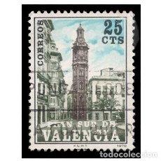 Sellos: ESPAÑA 1978. EDIFIL VAL 9, MICHEL ZD8. PLAN SUR DE VALENCIA. USADO . Lote 144969134