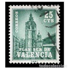Sellos: ESPAÑA 1966. EDIFIL VAL 4. PLAN SUR DE VALENCIA. EL MIGUELETE. USADO. Lote 144972178