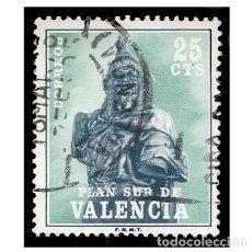 Sellos: ESPAÑA 1975. EDIFIL VAL 8. PLAN SUR DE VALENCIA. JAIME I. USADO. Lote 144974310
