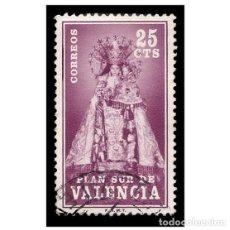 Sellos: ESPAÑA 1973. EDIFIL VAL 7. PLAN SUR DE VALENCIA. VIRGEN DE LOS DESAMPARADOS. USADO. Lote 144975362
