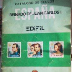 Sellos: CATÁLOGO SELLOS 1979 JUAN CARLOS. Lote 144988148