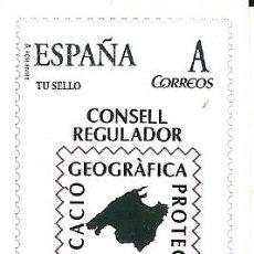 Sellos: ESPAÑA , SELLO PERSONALIZADO , TU SELLO ,NUEVO CONSELL REGULADOR SOBRASADA MALLORCA. Lote 207167516