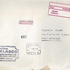 Sellos: CARTA ATM AVILA MATASELLO CERTIFICADO 1990. Lote 146308654