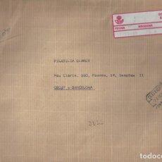 Sellos: CARTA ATM PONTEVEDRA MATASELLO CERTIFICADO 1990. Lote 146308828