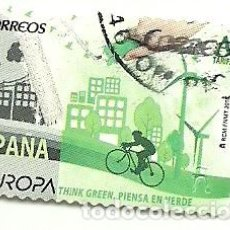 Sellos: SELLO USADO ESPAÑA , EDIFIL 5055 , EUROPA. Lote 145013078