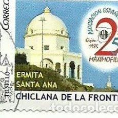 Sellos: SELLO USADO ESPAÑA , PEERSONALIZADO , TARIFA A ERMITA SANTA ANA DE CHICLANA. Lote 145014334