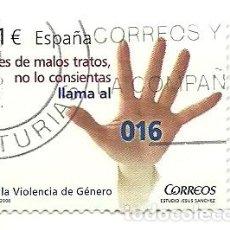 Sellos: SELLO USADO ESPAÑA , EDIFIL 4389 CONTRA LA VIOLENCIA. Lote 145130274