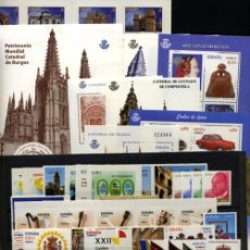 Sellos: SPAIN 2012 - ESPAÑA SPAIN AÑO COMPLETO YEAR COMPLETE 2012 MNH. Lote 145215978