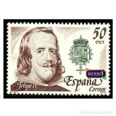 Sellos: ESPAÑA 1979. EDIFIL 2555. REYES DE ESPAÑA. CASA DE AUSTRIA. NUEVO** MNH. Lote 50660215