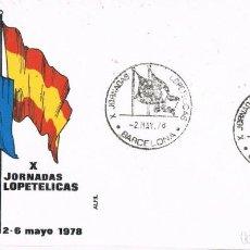 Sellos: 0664. CARTA EXPOSICION BARCELONA 1978. JORNADAS LOPETELICAS. EUROPA. Lote 145262238
