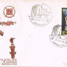 Sellos: 0665. CARTA EXPOSICION BARCELONA 1978. BARNAFIL 78. COLON ATARAZANAS. Lote 145262430