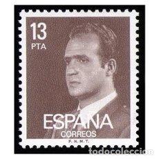 Sellos: ESPAÑA 1981. EDIFIL 2599. REY JUAN CARLOS I. NUEVO** MNH. Lote 145352798