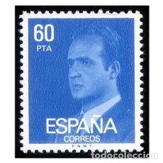 Sellos: ESPAÑA 1981. EDIFIL 2602. REY JUAN CARLOS I. NUEVO** MNH. Lote 145352958