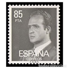Sellos: ESPAÑA 1981. EDIFIL 2604. REY JUAN CARLOS I. NUEVO** MNH. Lote 145353146