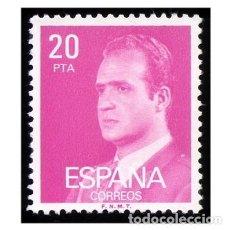 Timbres: ESPAÑA 1977. EDIFIL 2396. REY JUAN CARLOS I. NUEVO** MNH. Lote 145354238