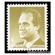 Sellos: ESPAÑA 1986. EDIFIL 2831. REY JUAN CARLOS I. NUEVO** MNH. Lote 145361186