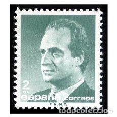 Sellos: ESPAÑA 1986. EDIFIL 2829. REY JUAN CARLOS I. NUEVO** MNH. Lote 145362326