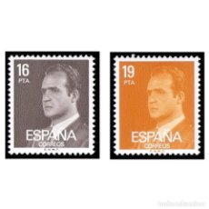 Sellos: ESPAÑA 1980. EDIFIL 2558/59 2559. REY JUAN CARLOS I -COMPLETO- NUEVO** MNH. Lote 145368054