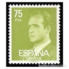 Sellos: ESPAÑA 1981. EDIFIL 2603. REY JUAN CARLOS I. NUEVO** MNH. Lote 145368522