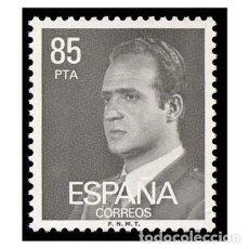 Sellos: ESPAÑA 1981. EDIFIL 2604. REY JUAN CARLOS I. NUEVO** MNH. Lote 145368614