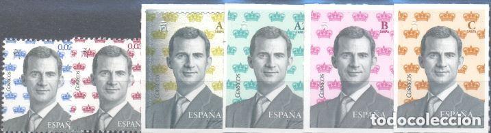 AÑO 2016 (5013-5018) REY FELIPE VI (NUEVO) (Sellos - España - Juan Carlos I - Desde 2.000 - Nuevos)