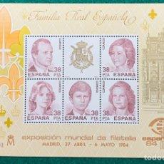 """Sellos: AÑO 1984. EXPOSICIÓN MUNDIAL DE FILATELIA. FAMILIA REAL. """"ESPAÑA 84"""" Nº 2754. Lote 152229660"""