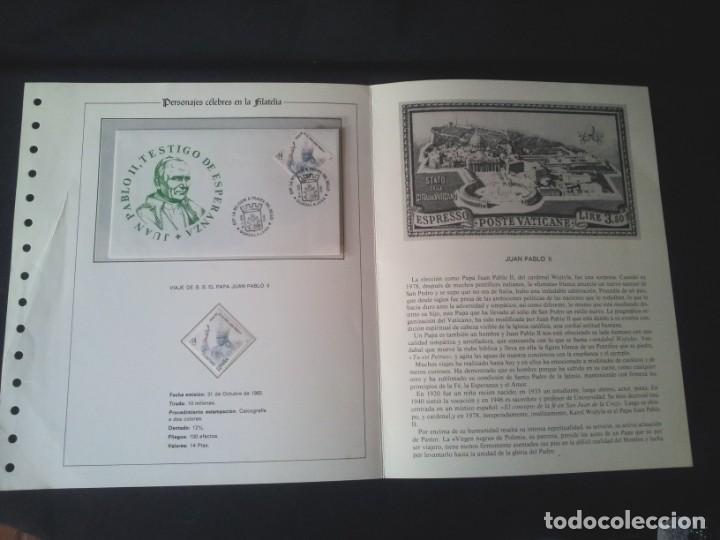 Sellos: PERSONAJES CELEBRES EN LA FILATELIA - VIAJE DE S.S. EL PAPA JUAN PABLO II - SIN USAR - Foto 2 - 145818926