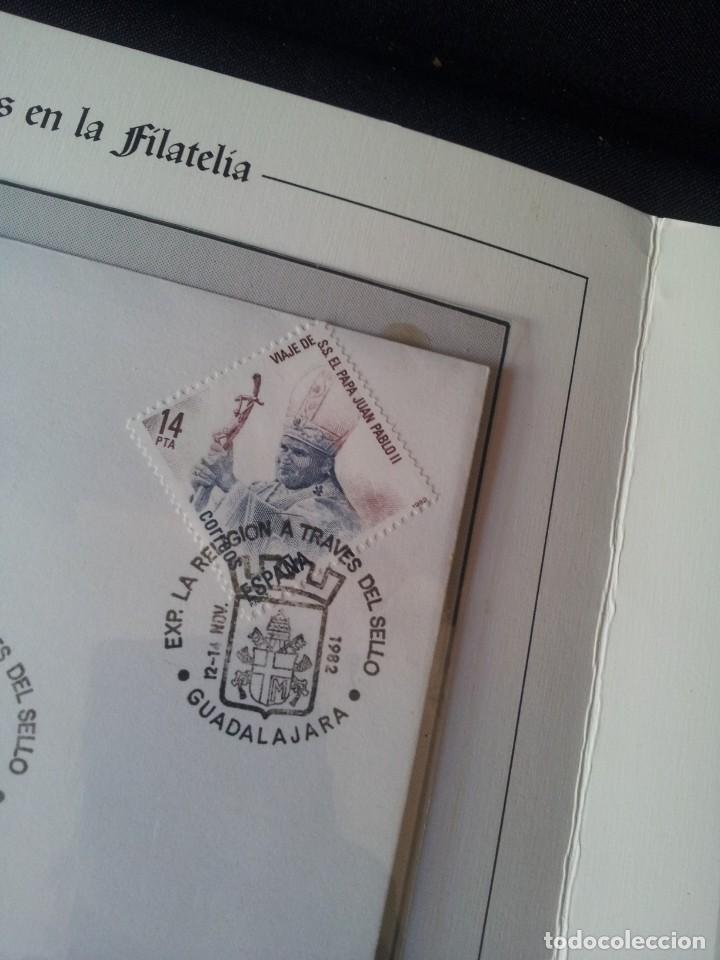 Sellos: PERSONAJES CELEBRES EN LA FILATELIA - VIAJE DE S.S. EL PAPA JUAN PABLO II - SIN USAR - Foto 5 - 145818926