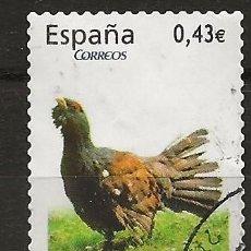 Sellos: R60/ ESPAÑA USADOS 2009. FLORA Y FAUNA. Lote 145822386