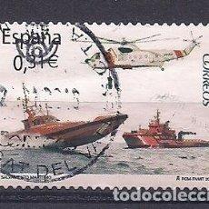 Sellos: ESPAÑA 2008 - EDIFIL Nº 4399 - USADO. Lote 146007698