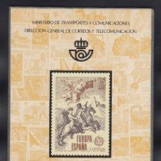 Sellos: SELLOS DE ESPAÑA. AÑO 1979. NUEVOS GOMA ORIGINAL Y SIN FIJASELLOS. CARPETA OFICIAL DE CORREOS.. Lote 155070802