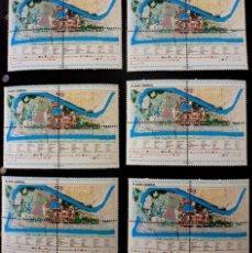 Sellos: ESPAÑA 1992-FOTO 733- CENTRO BLOQUE EXP. SEVILLA 24 SELLOS. Lote 146084990