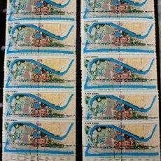 Sellos: ESPAÑA 1992 FOTO 734- CENTRO BLOQUE EXP. SEVILLA- 40 SELLOS. Lote 146085458