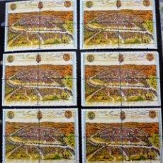 Sellos: ESPAÑA 1992- FOTO 736- CENTRO BLOQUE EXP. MUNDIAL SEVILLA -24 SELLOS. Lote 146086314