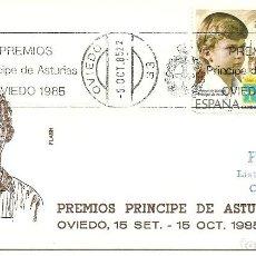 Sellos: SOBRE CANCELADO CON EL RODILLO PREMIOS PRINCIPE DE ESPAÑA DE 1985. Lote 146145842