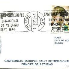 Sellos: SOBRE CANCELADO CON EL RODILLO RALLY INTERNACIONAL PRINCIPE ASTURIAS DE 1984. Lote 146146946