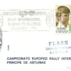 Sellos: SOBRE CANCELADO CON EL RODILLO RALLY INTERNACIONAL PRINCIPE ASTURIAS DE 1985. Lote 146147082