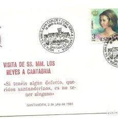 Sellos: SOBRE CANCELADO VISITA SS.MM JUAN CARLOS Y SOFIA A CANTABRIA- SANTANDER-. Lote 146148002