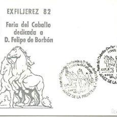 Sellos: SOBRE CANCELADO EN JEREZ DE LA FRONTERA CON EL CUÑO FERIA CABALLO DEDICADA AL PRINCIPE ASTURIAS. Lote 146148538
