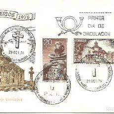 Sellos: SOBRE CANCELADO CON EL PRIMER DIA DE CIRCULACIÓN SERIE MONASTERIOS 1976 S.PEDRO ALCANTARA. Lote 146149482