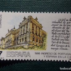 Sellos: SELLO - PALACIO REAL DE MADRID - EDIFIL 2825 - 1986 - INGRESO PORTUGAL Y ESPAÑA C.E - 7 PESETAS. Lote 173665619