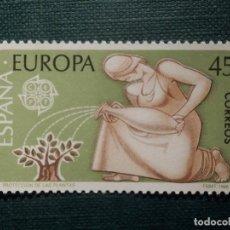 Sellos: SELLO ESPAÑA - EUROPA - EDIFIL 2848 - AÑO 1986 - 45 PESETAS. Lote 173665667