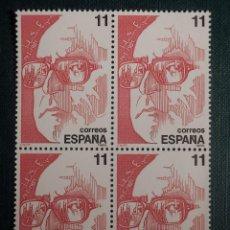 Sellos: SELLO - PERSONAJES - SALVADOR SPRIU - EDIFIL 2854 - AÑO 1986 - BLOQUE DE 4. Lote 160960141