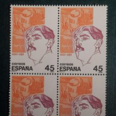 Sellos: SELLO - PERSONAJES - JUAN GRIS - EDIFIL 2856 - AÑO 1986 - BLOQUE DE 4. Lote 146599430