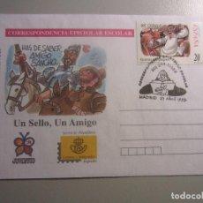 Sellos: SOBRE CORRESPONDENCIA EPISTOLAR ESCOLAR MATASELLOS MADRID. Lote 146605502
