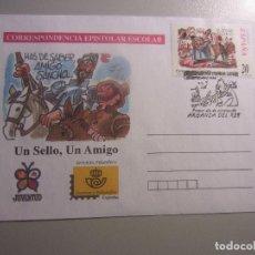 Sellos: SOBRE CORRESPONDENCIA EPISTOLAR ESCOLAR MATASELLOS ARGANDA DEL REY. Lote 146605518