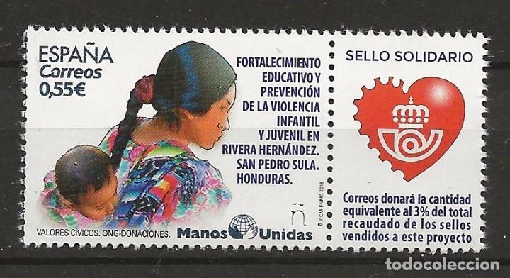 R13.G1/ ESPAÑA 2018, SELLO SOLIDARIO (Sellos - España - Juan Carlos I - Desde 2.000 - Nuevos)